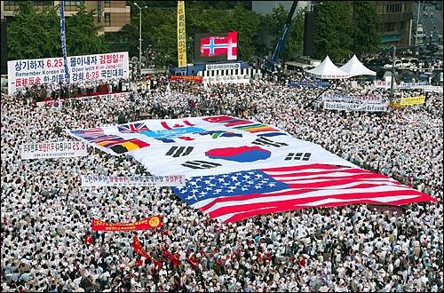 반핵반김 한미동맹 강화 6·25 국민대회
